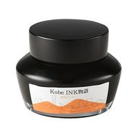 Kobe INK物語 第8集[有馬アンバー]