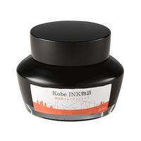 Kobe INK物語 第55集[南京町フォーチュンレッド]