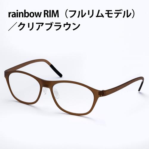 Mountain Reading Glasses(マウンテン・リーディング・グラス)