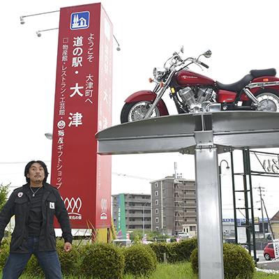 【期間限定】3月1日発売号BikeJIN「絶対ココ行きたいランキング」投稿募集!